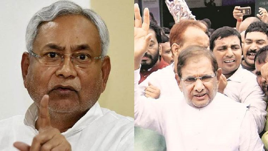 bihar-jdu-congress-break-loot-ec-sharad-nitish-rahul