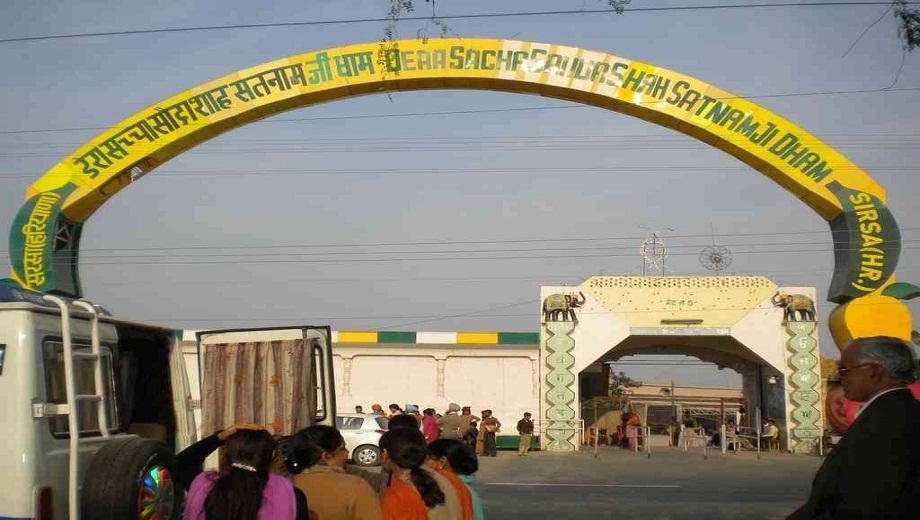 gurmeet-ram-rahim-dera-sacha-soda-sirsa