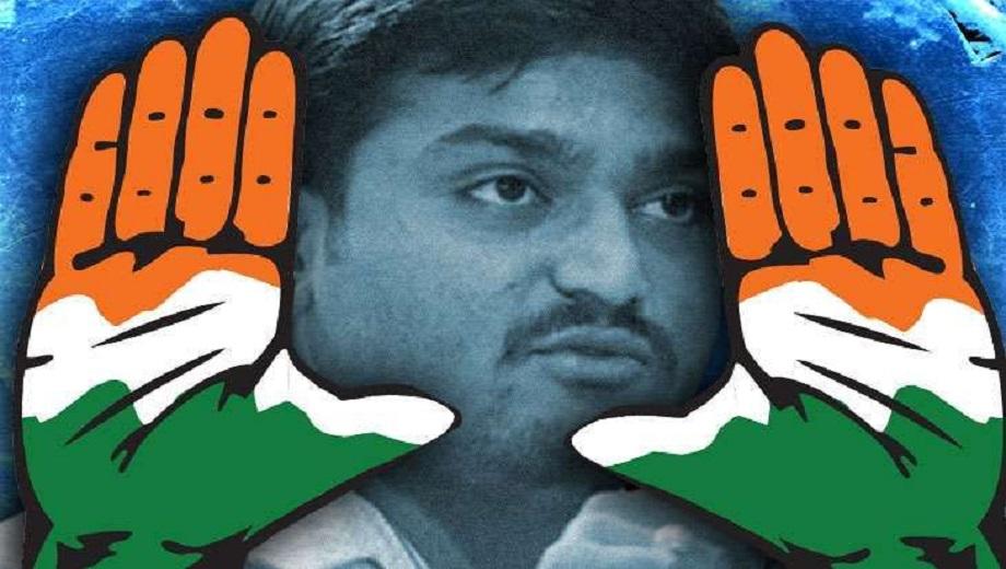 hardik-congress-arrest-jignesh-reshma