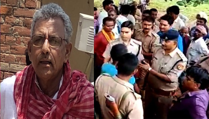 अखिलेंद्र प्रताप सिंह और घटनास्थल पर पहुंचे पुलिसकर्मी।