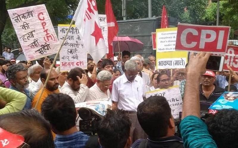 दिल्ली में वामदलों का प्रदर्शन।