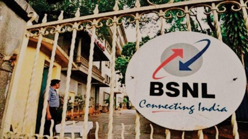 बीएसएनएल का दफ्तर।