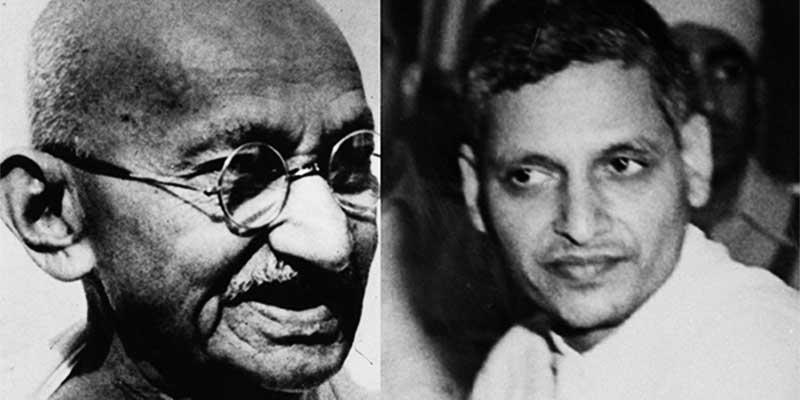 गांधी और गोडसे।