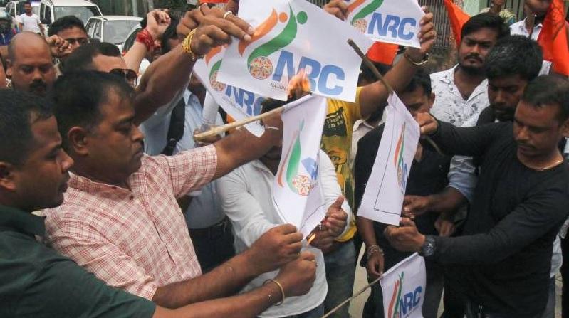 एनआरसी का विरोध।