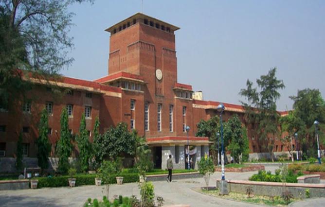 दिल्ली विश्वविद्यालय।