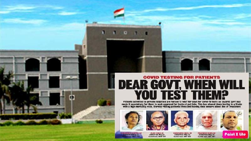गुजरात हाईकोर्ट और मिरर में छपी खबर।