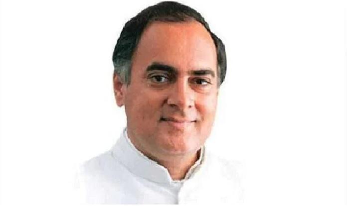 पूर्व प्रधानमंत्री राजीव गांधी।